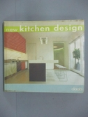 【書寶二手書T2/建築_OOP】new kitchen design_Castillo, Encarna (EDT)