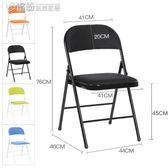 網眼透氣餐椅家用靠背電腦椅休閒簡約摺疊椅子宿舍椅子會議椅YXS 「繽紛創意家居」