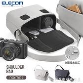 A7單眼相機包單肩包單反休閒防水包佳能尼康側背攝影包微單包便攜收納包 科炫數位