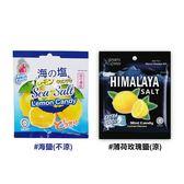 馬來西亞 BF Himalayan Salt Lemon Candy 檸檬糖 (15gx12入/盒裝)
