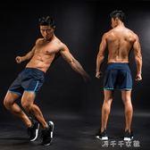 運動短褲男跑步速干薄款透氣三分健身短褲馬拉鬆訓練運動短褲「千千女鞋」