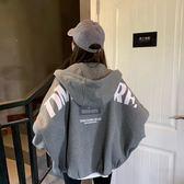 秋季新款韓版寬松bf棒球服百搭運動風長袖連帽休閒外套女學生 晟鵬國際貿易