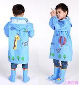 hugmii兒童雨衣寶寶雨衣韓版卡通男童女童學生雨衣無縫拼接雨披