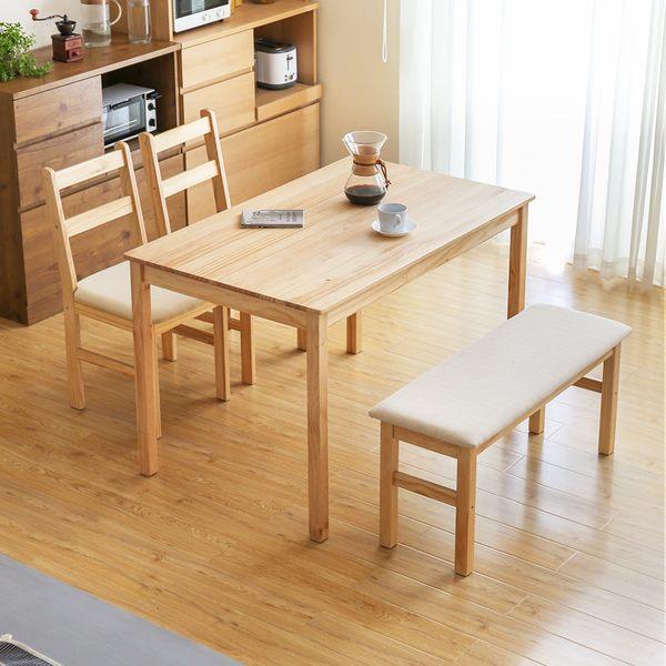 【日本品牌MODERN DECO】黛納日式木作桌椅4件組/一桌二椅一凳/DIY自行組裝/H&D東到家居
