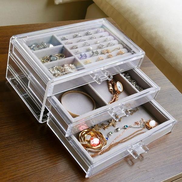 飾品收納盒 首飾盒公主歐式韓國手飾品首飾收納盒透明塑膠耳環耳釘發首飾盒子   快速出貨