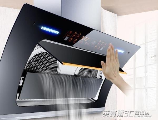 油煙機雙電機自動清洗抽油煙機壁掛式抽煙機家用側吸式脫排吸油煙