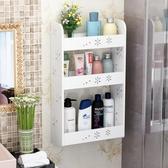 衛生間浴室置物架壁掛免打孔儲物架洗手間化妝洗護用品收納架   WD