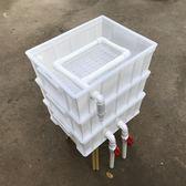 4號周轉箱外置過濾盒自制DIY魚缸過濾箱水族箱上濾滴濾龜箱過濾器ATF 美好生活居家館