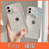 蘋果 iphone xs max xr ix i8 plus i7+ XS SE2 小熊亮粉 手機殼 全包邊 軟殼 保護殼