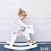 款木馬兒童搖搖馬實木嬰兒搖搖椅早教寶寶生日禮物攝影道具TT1386『麗人雅苑』