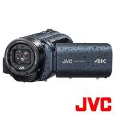 JVC Everio GZ-RY980 4K高畫質數位攝影機 (公司貨)