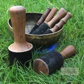 頌缽 西藏頌缽配件尼泊爾手工音療缽缽棒佛音碗轉棒修行缽缽槌裹皮磨棒-限時8折