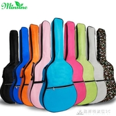 吉他包名森彩色吉他包雙肩民謠木吉他包加棉加厚40寸41寸防水防塵背包 交換禮物 YXS