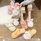 棉拖鞋 網紅少女心可愛棉拖鞋女外穿2020秋季新款室內居家防滑孕婦毛毛拖 伊蒂斯
