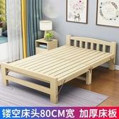 折疊床 單人床1.2米硬板家用兒童小床出租房簡易床實木雙人午休床【快速出貨】