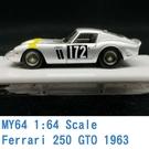現貨 MY64 SCM 1/64 法拉利 Ferrari 250 GTO 1963 銀 MY6401N