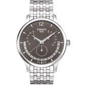 TISSOT天梭Tradition系列永恆日期腕錶  T0636371106700