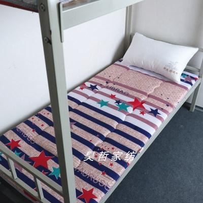 加厚床墊單人床0.9m學生寢室宿舍上下鋪床1.5m褥子榻榻米墊子防潮