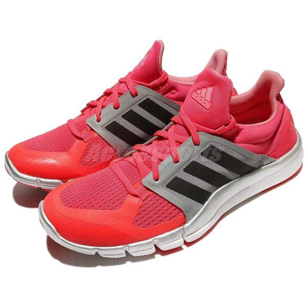 【四折特賣】adidas 慢跑鞋 Adipure 360.3 W 銀 紅 休閒鞋 運動鞋 女鞋【PUMP306】 S77596