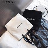 雙十二狂歡購女包2018新款韓版INS文藝帆布包CHIC簡約百搭布袋手提包單肩大包
