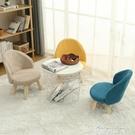 矮凳 家用小凳子矮凳布藝靠背小椅子網紅木凳創意現代簡約兒童實木板凳YYJ 麥琪精品屋
