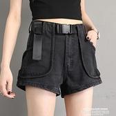 牛仔短褲 黑色牛仔短褲女2021夏季時尚新款港味顯瘦高腰韓版寬鬆a字熱褲潮 萊俐亞
