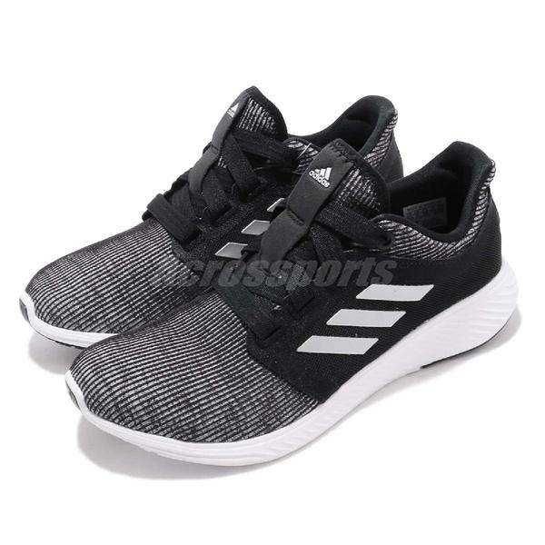 adidas 慢跑鞋 Edge Lux 3 W 黑 白 銀 Bounce 中底 運動鞋 女鞋【ACS】 F36671
