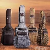 旅行民謠木吉他包41寸後背包琴袋加厚加棉保護琴套防水琴包背包 黛尼時尚精品
