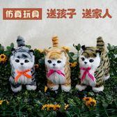兒童仿真觸感毛絨動物玩具小狗貓咪電動擺件會叫會搖頭能走路歐亞時尚
