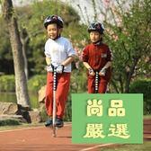 兒童跳跳桿雙桿成人彈跳桿青少年單桿娃娃跳彈跳器 最後一天85折