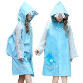 探望者兒童雨衣帶後背包位寶寶雨披小孩學生男女童雨衣旅游戶外雨衣【快速出貨八五折鉅惠】
