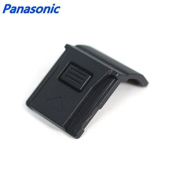 又敗家@原廠Panasonic熱靴蓋vyf3287閃燈熱靴蓋Panasonic熱靴保護蓋hot shoe閃燈蓋閃光燈蓋Lumix DMC