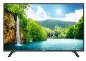 ◎順芳家電◎【禾聯HERAN】55吋 LED液晶顯示器 HD-55DC7 +視訊盒 MA5-C08