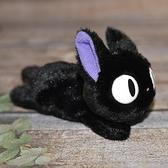 魔女宅急便 小黑貓 ジジ吉吉 手玉 日本正版 宮崎駿 長約16cm