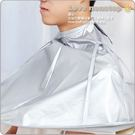 ☆樂樂購☆鐵馬星空☆家用DIY理髮罩 剪髮圍兜 集髮罩 剪髮不落地理髮*(B01-034)