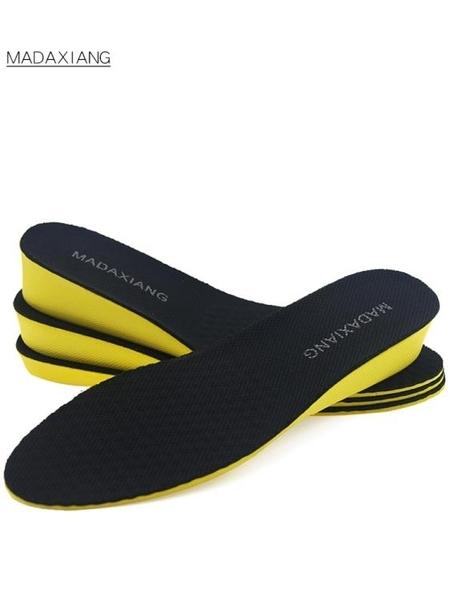 增高鞋墊 1.5cm-3.5cm厘米運動隱形內增高鞋墊全墊舒適軟