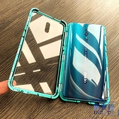 opporeno手機殼雙面玻璃時尚漂亮全包防摔磁吸升降殼【英賽德3C數碼館】