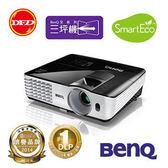 (現貨免等) BenQ TH681+ 短焦三坪機 3D Full HD DLP 投影機 公司貨