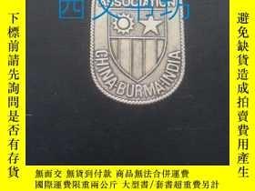 二手書博民逛書店【罕見】China Airlift - The Hump Pil