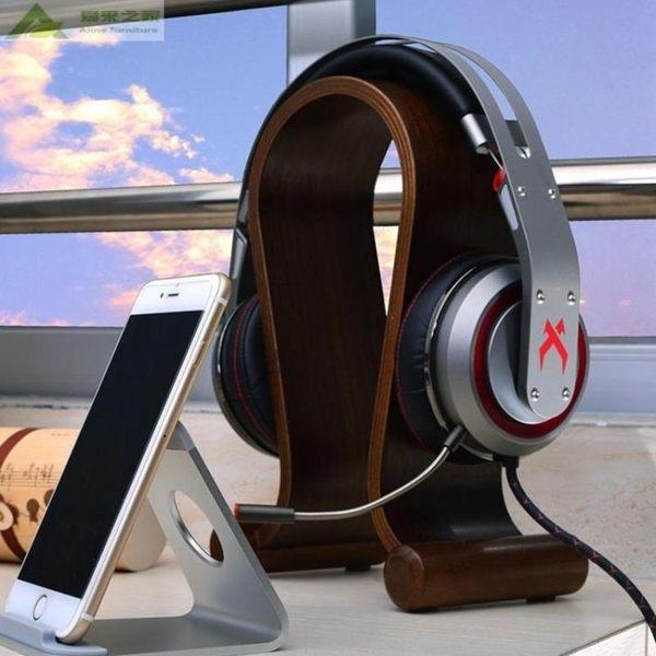 藍芽耳機架頭戴式胡桃木質耳機掛架展示架創意U型耳麥架 貝芙莉