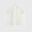 【DB345A】西服防塵罩PVEA加厚半透明 80x60cm衣服防塵罩西裝衣物收納袋 EZGO商城