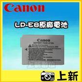 【台南/上新】公司貨 CANON  LP-E8 原廠鋰電池(裸裝)