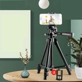 手機直播支架蘋果三角架相機視頻錄像自拍戶外桌面主播三腳架FA