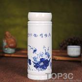 景德鎮陶瓷保溫杯帶蓋雙層內膽大容量水杯辦公室茶杯青花杯子男女「Top3c」
