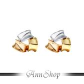 【585K金‧三色包容K金耳環】【一對】情人禮物