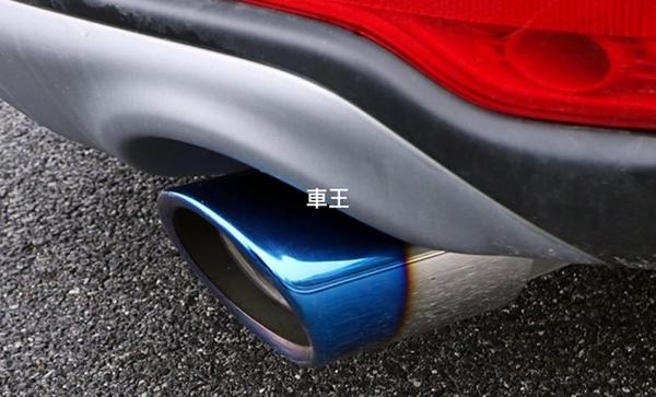 【車王汽車精品百貨】HONDA 本田 CRV5 五代 5代 尾飾管 尾管 排氣管 尾喉 烤藍 黑鈦