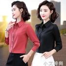 醋酸緞面襯衫女雪紡襯衣2021年新款春上衣絲綢垂感仿真絲長袖2020 小艾新品