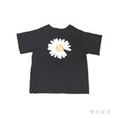 兒童小雛菊t恤半袖個性男童純棉短袖女新款潮流韓版洋氣2020年夏 FX5285 【夢幻家居】