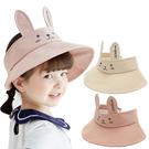 寶寶空頂帽 夏天可愛小兔子女童公主帽 可折疊防曬太陽帽 兒童遮陽帽 88486