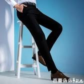 西裝褲 西褲男士修身黑色西裝褲商務休閒西服長褲子男小腳薄款正裝褲夏季 『快速出貨』